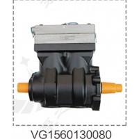 重汽豪沃双缸空压机总成VG1560130080