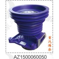 潍柴欧二水泵总成AZ1500060050