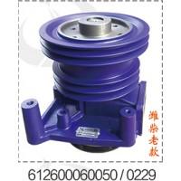 欧曼北奔水泵总成612600060050-0229