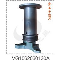 重汽金王子风扇托架VG1062060130A