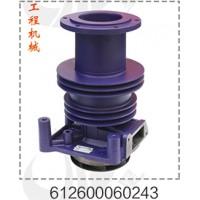 陕汽川汽水泵总成612600060243
