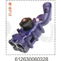 潍柴P12水泵总成612630060328