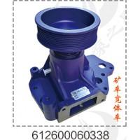 一汽客车水泵总成612600060338
