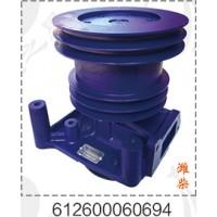 水泵总成612600060694