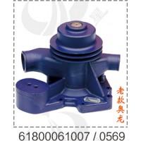 奥龙水泵总成61800061007-0569