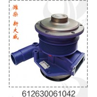 悍威水泵总成612630061042促销价210元