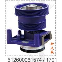 新大威水泵总成612600061574