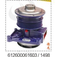陕汽德龙水泵总成612600061603