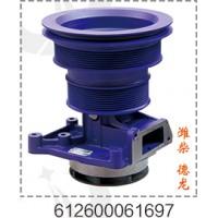 陕汽德龙水泵总成612600061697