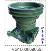 重汽水泵总成VG1500069055【重汽发动机水泵,潍柴水泵】