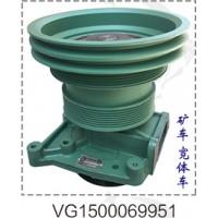 水泵总成VG1500069951