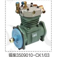 奥威空压机总成3509010-CK1-03