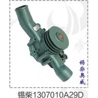 奥威水泵总成1307010A29D