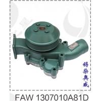 奥威水泵总成1307010A81D