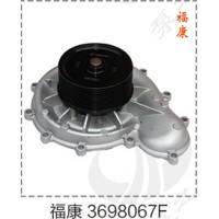 福康水泵3698067F