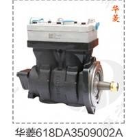 华菱空压机总成618DA3509002A