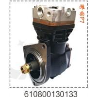 潍柴P7空压机总成610800130133