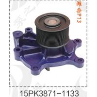 潍柴P13水泵总成15PK3871-1133