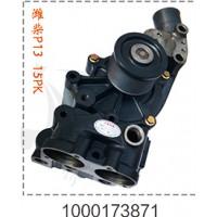 潍柴P13水泵总成1000173871