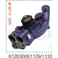 潍柴P13水泵总成612630061129-1133