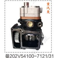 重汽曼空压机总成202V54100-7121-31