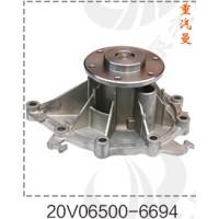 重汽曼水泵总成20V06500-6694