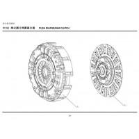 DZ9L149160001  离合器盖  Clutch disc