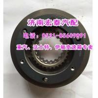 AZ2203100230 副箱高低档同步器 HW13710  DC13710