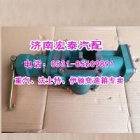 AZ2222219005 重汽变速箱小十档小盖总成左置