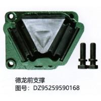 【绿巨人】德龙前支撑DZ95259590168