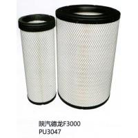 【绿巨人】陕汽德龙F3000滤芯PU3047