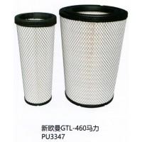 【绿巨人】新欧曼GTL-460马力滤芯PU3347