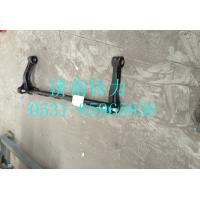 711-41701-0013  T5驾驶室前悬摆臂装配总成