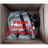 14V发电机 全柴485 莱动490发电机JFZ175
