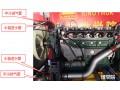 发动机试验台架使用操作流程