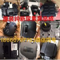 济南大福供应重汽WG1034121181集成尿素泵