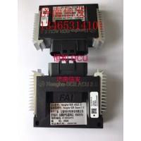 X10005419恒和尿素泵电脑板济南信发