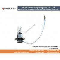 DZ93189723027 (H3-70W-24V-PK22s) Front fog lamp