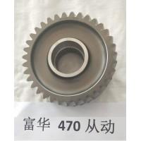 富华470从动齿轮【专业生产齿轮】