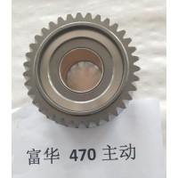 富华470主动齿轮【专业生产齿轮】