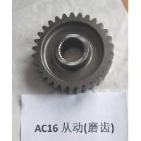 重汽AC16从动齿轮(磨齿)【专业生产齿轮】