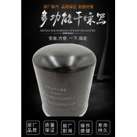陕汽德龙原厂配件F3000干燥器总成干燥筒干燥罐DZ91189360016