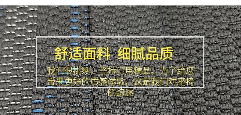 DZ13241510050陕汽德龙