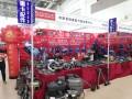 raybet雷竞技导航raybet安卓2019.05北京展会