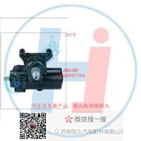 动力转向器/方向机总成/动力转向器(方向机)3401BJ602-001