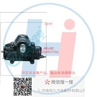 动力转向器/方向机总成/动力转向器(方向机277046000109