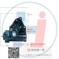 动力转向器/方向机总成/动力转向器(方向机1104334000013