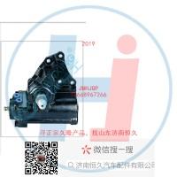 动力转向器/方向机总成/动力转向器(方向机1105934000025