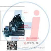 动力转向器/方向机总成/动力转向器(方向机1106334000005-GY90QA