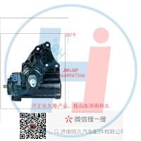动力转向器/方向机总成/动力转向器(方向机1106934000028